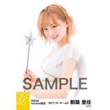 SKE48 2017年10月度 net shop限定個別生写真「天使」5枚セット 都築里佳
