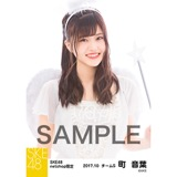SKE48 2017年10月度 net shop限定個別生写真「天使」5枚セット 町音葉