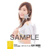 SKE48 2017年10月度 net shop限定個別生写真「天使」5枚セット 松井珠理奈