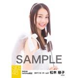 SKE48 2017年10月度 net shop限定個別生写真「天使」5枚セット 松本慈子