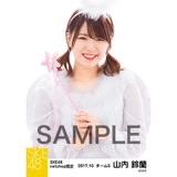 SKE48 2017年10月度 net shop限定個別生写真「天使」5枚セット 山内鈴蘭