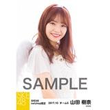 SKE48 2017年10月度 net shop限定個別生写真「天使」5枚セット 山田樹奈