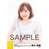 SKE48 2017年10月度 net shop限定個別生写真「天使」5枚セット 青木詩織
