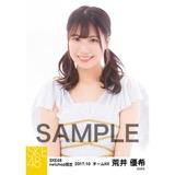 SKE48 2017年10月度 net shop限定個別生写真「天使」5枚セット 荒井優希