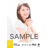 SKE48 2017年10月度 net shop限定個別生写真「天使」5枚セット 内山命