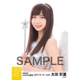 SKE48 2017年10月度 net shop限定個別生写真「天使」5枚セット 太田彩夏