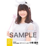 SKE48 2017年10月度 net shop限定個別生写真「天使」5枚セット 小畑優奈