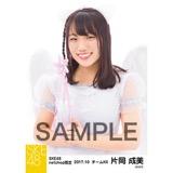 SKE48 2017年10月度 net shop限定個別生写真「天使」5枚セット 片岡成美