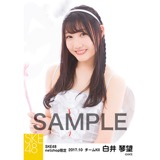 SKE48 2017年10月度 net shop限定個別生写真「天使」5枚セット 白井琴望