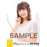 SKE48 2017年10月度 net shop限定個別生写真「天使」5枚セット 惣田紗莉渚
