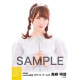 SKE48 2017年10月度 net shop限定個別生写真「天使」5枚セット 高柳明音