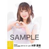 SKE48 2017年10月度 net shop限定個別生写真「天使」5枚セット 水野愛理