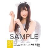 SKE48 2017年10月度 net shop限定個別生写真「天使」5枚セット 矢作有紀奈