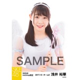 SKE48 2017年10月度 net shop限定個別生写真「天使」5枚セット 浅井裕華