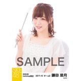 SKE48 2017年10月度 net shop限定個別生写真「天使」5枚セット 鎌田菜月