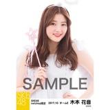 SKE48 2017年10月度 net shop限定個別生写真「天使」5枚セット 木本花音