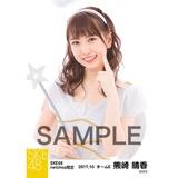 SKE48 2017年10月度 net shop限定個別生写真「天使」5枚セット 熊崎晴香