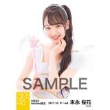 SKE48 2017年10月度 net shop限定個別生写真「天使」5枚セット 末永桜花