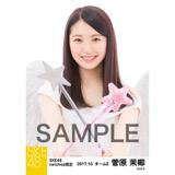 SKE48 2017年10月度 net shop限定個別生写真「天使」5枚セット 菅原茉椰