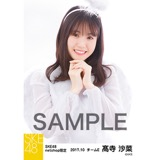 SKE48 2017年10月度 net shop限定個別生写真「天使」5枚セット 髙寺沙菜