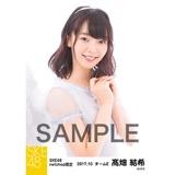 SKE48 2017年10月度 net shop限定個別生写真「天使」5枚セット 髙畑結希