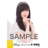 SKE48 2017年10月度 net shop限定個別生写真「天使」5枚セット 谷真理佳