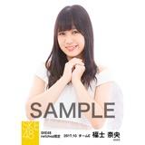 SKE48 2017年10月度 net shop限定個別生写真「天使」5枚セット 福士奈央