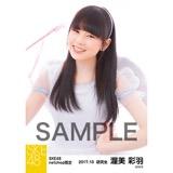 SKE48 2017年10月度 net shop限定個別生写真「天使」5枚セット 渥美彩羽