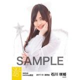SKE48 2017年10月度 net shop限定個別生写真「天使」5枚セット 石川咲姫