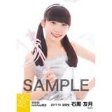 SKE48 2017年10月度 net shop限定個別生写真「天使」5枚セット 石黒友月