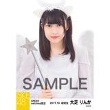 SKE48 2017年10月度 net shop限定個別生写真「天使」5枚セット 大芝りんか