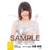 SKE48 2017年10月度 net shop限定個別生写真「天使」5枚セット 白雪希明