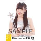 SKE48 2017年10月度 net shop限定個別生写真「天使」5枚セット 野々垣美希