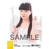 SKE48 2017年10月度 net shop限定個別生写真「天使」5枚セット 深井ねがい
