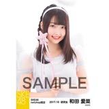 SKE48 2017年10月度 net shop限定個別生写真「天使」5枚セット 和田愛菜