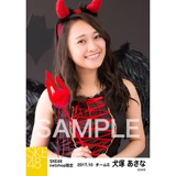 SKE48 2017年10月度 net shop限定個別生写真「悪魔」5枚セット 犬塚あさな