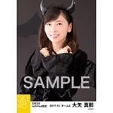 SKE48 2017年10月度 net shop限定個別生写真「悪魔」5枚セット 大矢真那