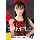 SKE48 2017年10月度 net shop限定個別生写真「悪魔」5枚セット 上村亜柚香