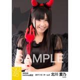 SKE48 2017年10月度 net shop限定個別生写真「悪魔」5枚セット 北川愛乃