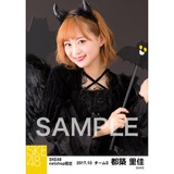 SKE48 2017年10月度 net shop限定個別生写真「悪魔」5枚セット 都築里佳