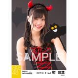 SKE48 2017年10月度 net shop限定個別生写真「悪魔」5枚セット 町音葉