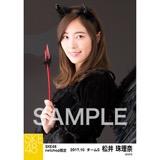 SKE48 2017年10月度 net shop限定個別生写真「悪魔」5枚セット 松井珠理奈