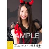 SKE48 2017年10月度 net shop限定個別生写真「悪魔」5枚セット 松本慈子