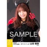SKE48 2017年10月度 net shop限定個別生写真「悪魔」5枚セット 山田樹奈