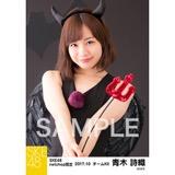 SKE48 2017年10月度 net shop限定個別生写真「悪魔」5枚セット 青木詩織
