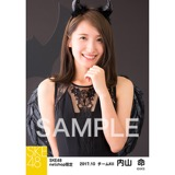 SKE48 2017年10月度 net shop限定個別生写真「悪魔」5枚セット 内山命