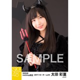 SKE48 2017年10月度 net shop限定個別生写真「悪魔」5枚セット 太田彩夏