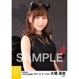 SKE48 2017年10月度 net shop限定個別生写真「悪魔」5枚セット 大場美奈