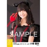 SKE48 2017年10月度 net shop限定個別生写真「悪魔」5枚セット 小畑優奈