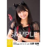 SKE48 2017年10月度 net shop限定個別生写真「悪魔」5枚セット 北野瑠華